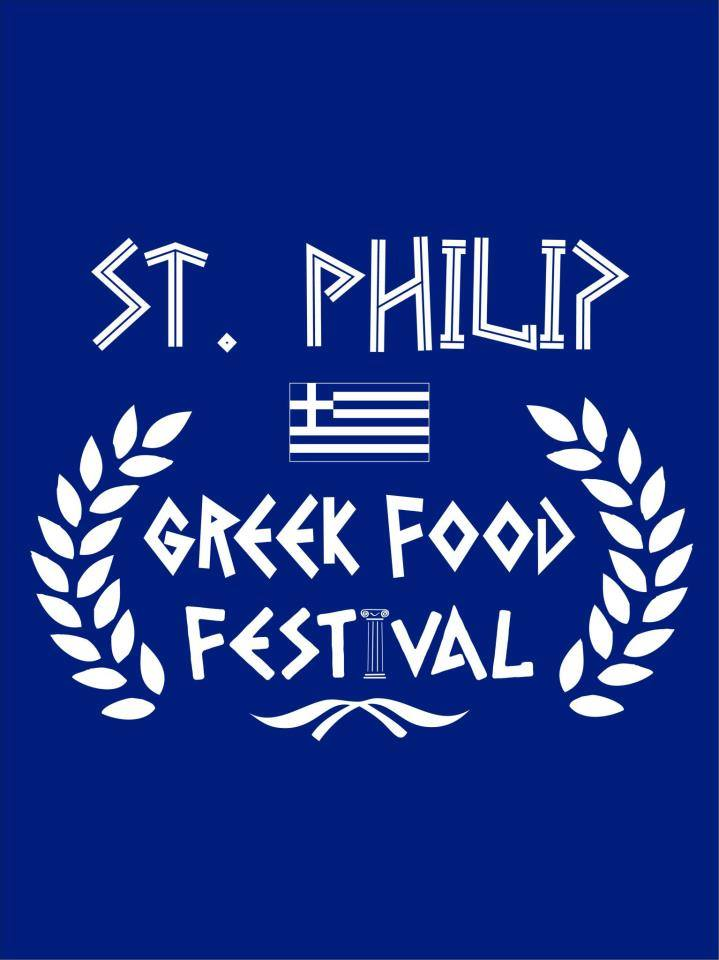 Blue background with white lettering in Greek font stating the food festival including laurel leaves