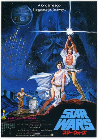 Old movie poster for A New Hope with artwork of characters and galaxy background