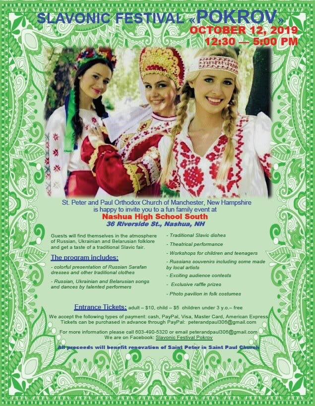 Event flyer with green background and image of women in traditional Slavic outfits